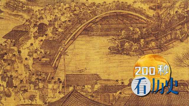 超级工程:中国古代那些逆天的大桥