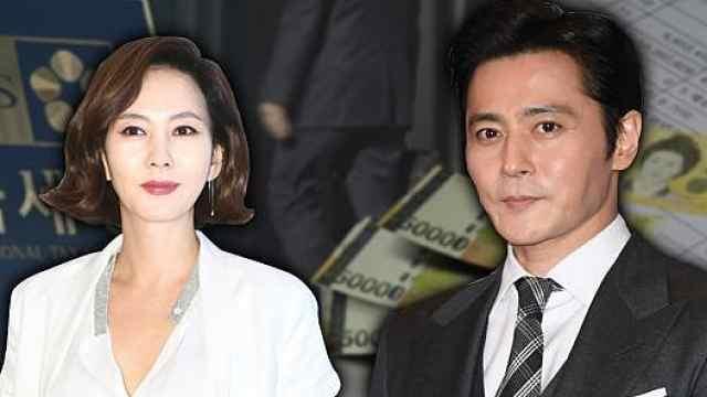 韩打击逃税艺人,张东健金南珠遭查