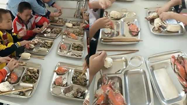 壕!农村小学买万元海鲜,吃螃蟹大餐