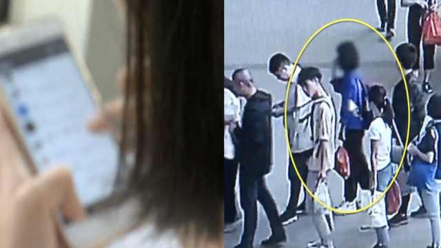 14岁女孩网恋奔现,民警追火车拦回