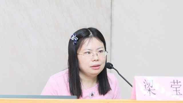 梁莹称已提出辞职:攻击多承受不了