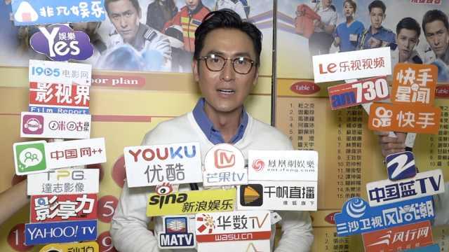 TVB男星悼念金庸:想演他笔下的大侠