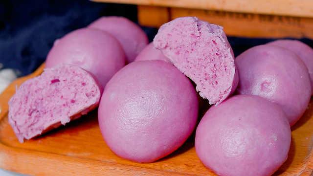 紫薯馒头,口感松软有嚼劲
