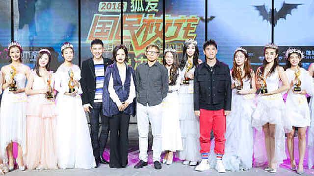 张朝阳选校花:不是科班也能当演员