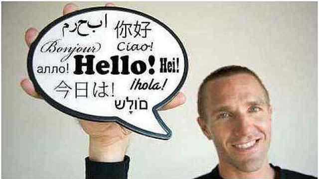 学外语不难,值得收藏的高效学习法