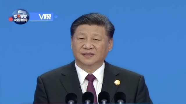 习近平宣布首届中国国际进博会开幕