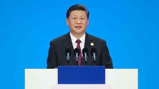 习近平谈中国经济发展三个