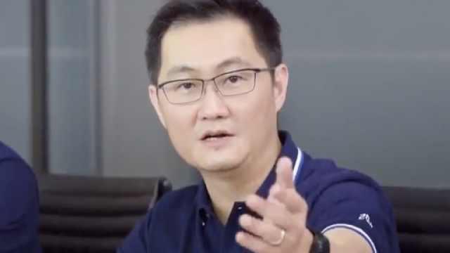 马化腾携众高管揭秘谁能成为腾讯人