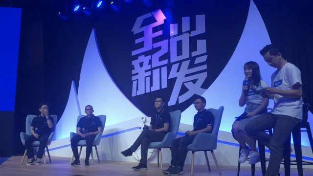 腾讯发布20周年MV:马化腾振臂高歌