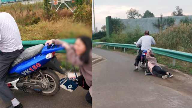 女子呼喊被袭胸,遭对方拖行数十米