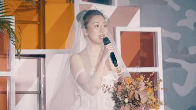 新娘婚礼当司仪:新郎是消防员,很忙