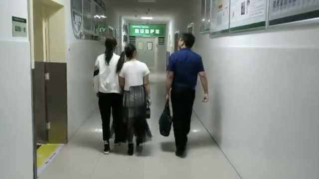 性侵女客户快递员被以强奸罪提公诉