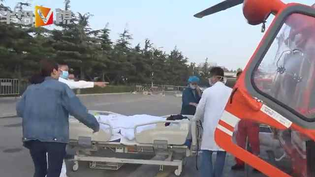 坠楼患者伤情急重,直升机助力