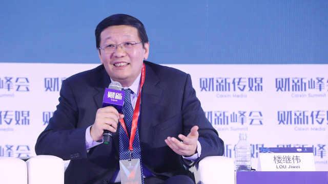 楼继伟:中国营商环境两年提高32位