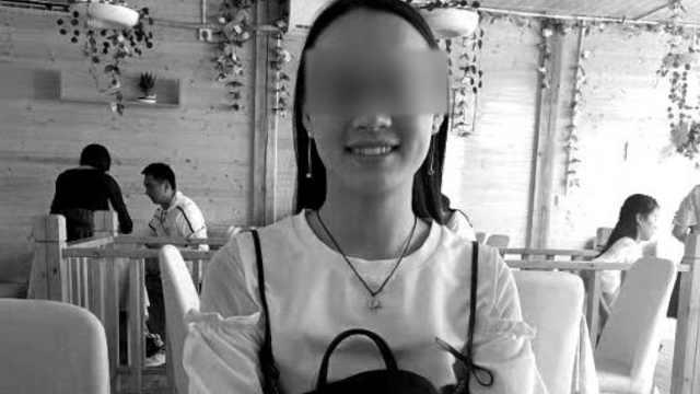 结婚前夕,26岁女扶贫干部车祸身亡