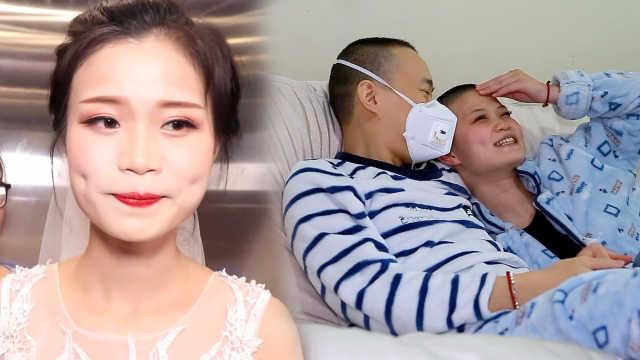泪目!21岁女孩剃光长发陪男友抗癌