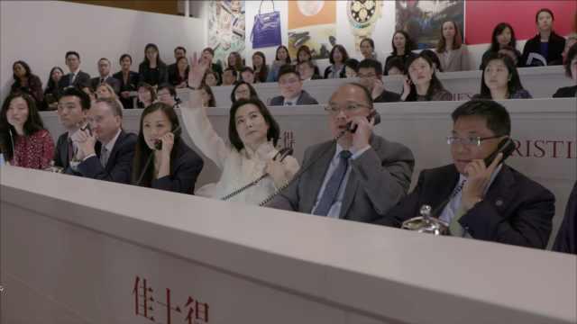 4.6亿!白衣女子拍得苏轼唯一真迹