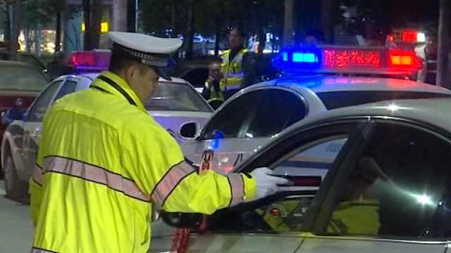 十堰开展酒驾整治,39名司机被抓获