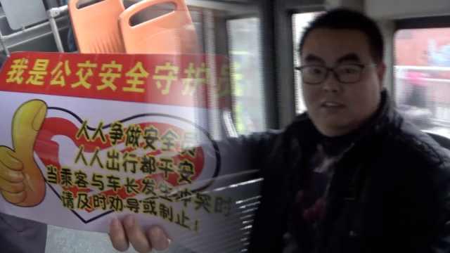 郑州公交设