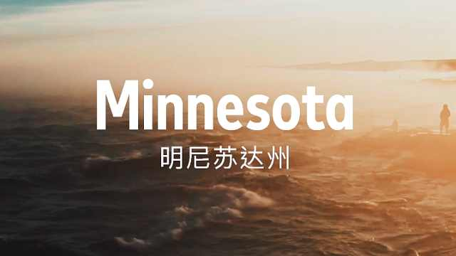 明尼苏达州呼唤爱自然的户外冒险家