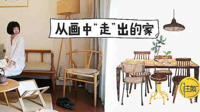 日式小确幸,打造小而温馨的空间