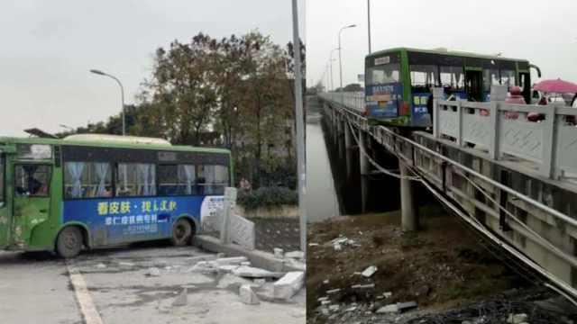 崇州公交失控,侧滑撞毁护栏险坠桥
