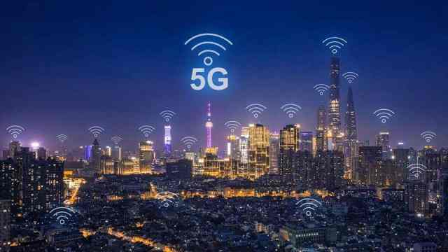 三大运营商全部在北京开通5G基站