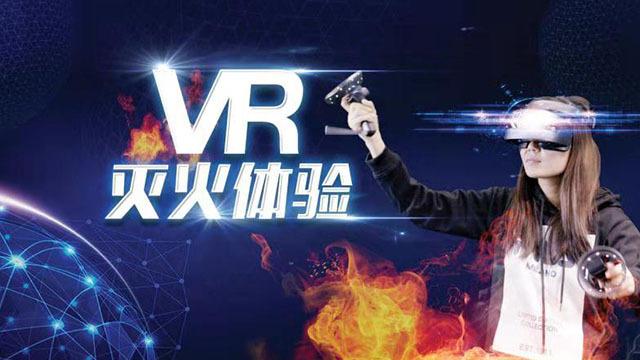 打破次元壁,VR真能走进现实吗?