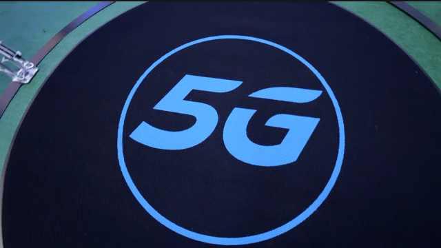 21日美国移动5G上线,AT&T独家提供