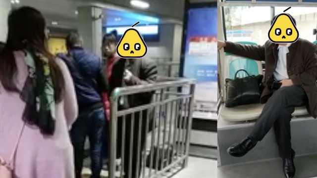 大爷公交站插队惹众怒:别倚老卖老