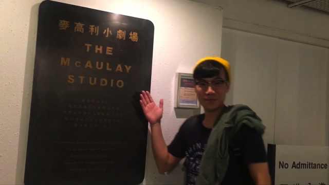 带你去香港艺术中心看电影