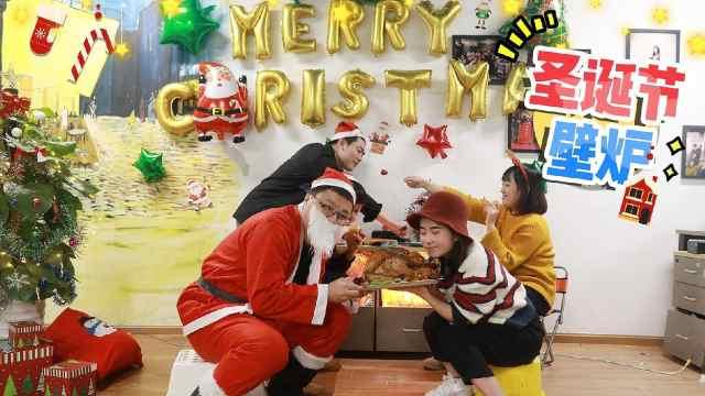 办公室小野抽屉烤火鸡,豪华圣诞宴