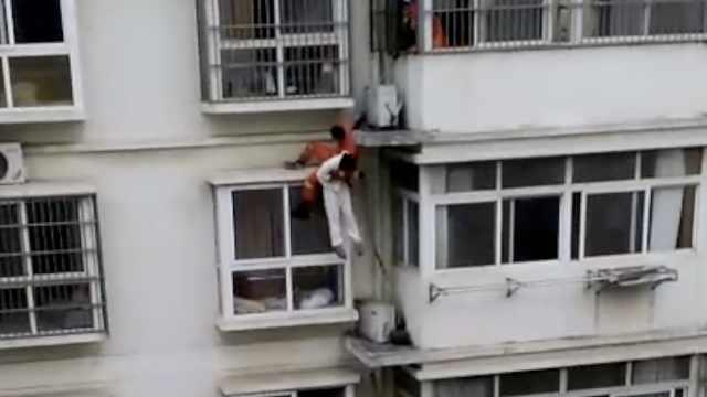 女孩5楼悬空直蹬腿,消防死命抱住