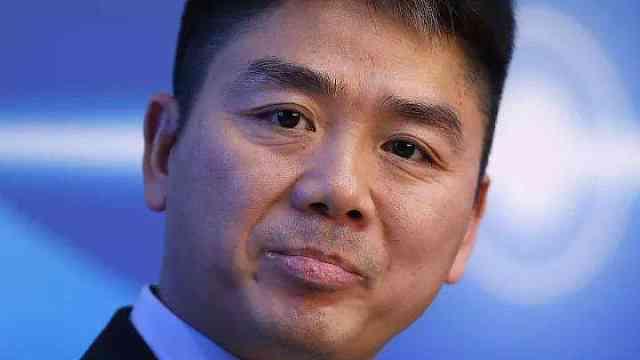 刘强东案女方会被起诉诬告罪吗?