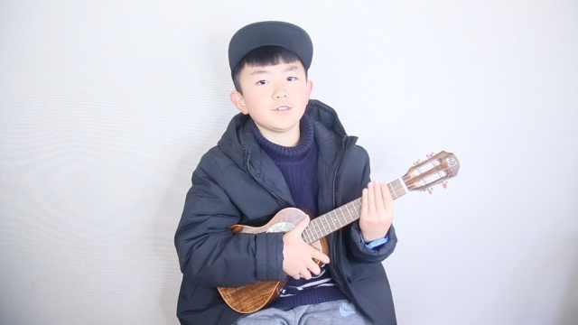 罗大佑《童年》尤克里里弹唱教学