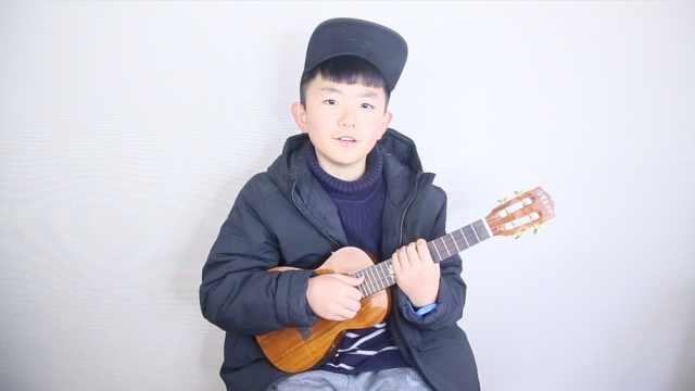 杨坤《空城》尤克里里弹唱教学
