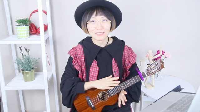 《九儿》 民族唱法的尤克里里弹唱