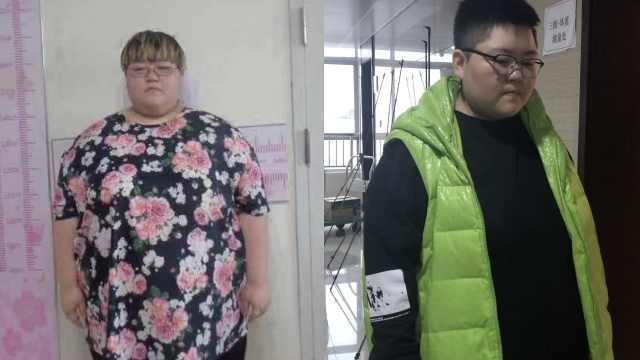 95后女孩减肥,却从180斤胖到380斤