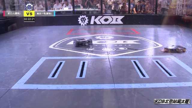 铁甲机器人把自己的武器打掉了?