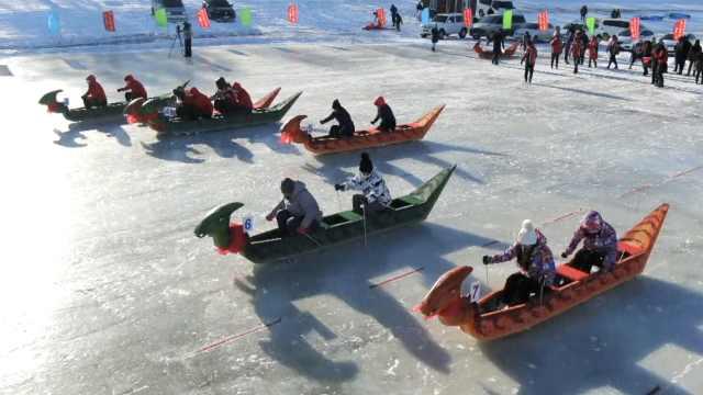 真会玩!龙舟穿冰刀,中俄冰上赛龙舟