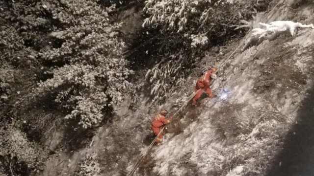 他踩空坠下40米山崖,消防冒雪救援