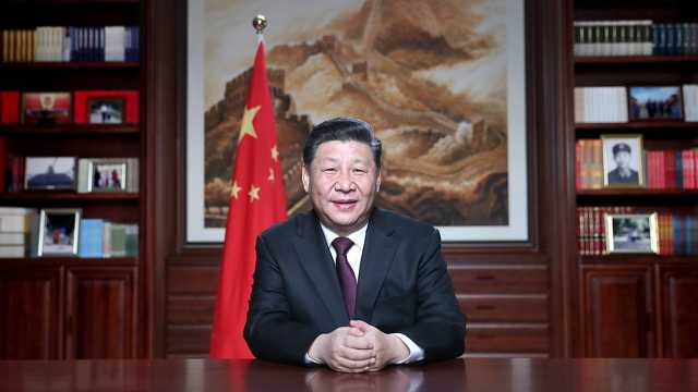 国家主席习近平发表新年贺词