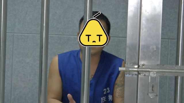 打110辱警自报住址,醉汉拘留所跨年