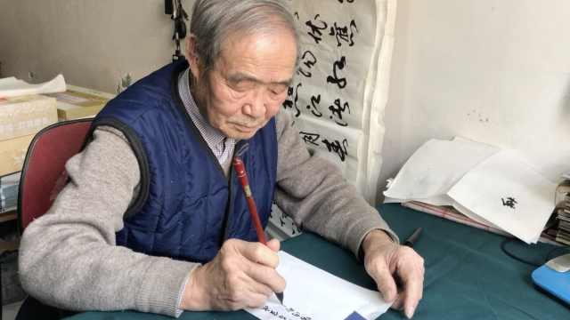 老翁毛笔抄300万字名著:给儿作遗产