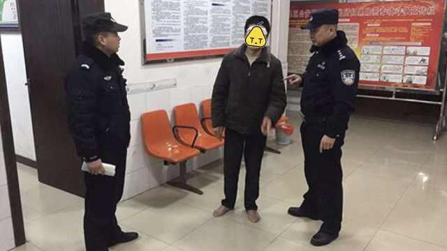鞋都没穿!男子遭家暴痛哭求助民警