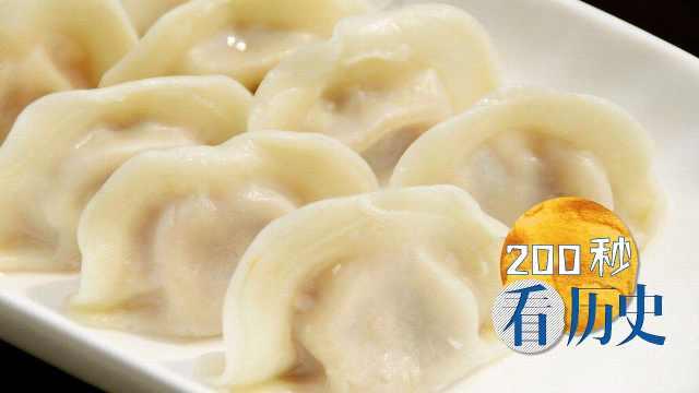 逢年过节吃饺子,是怎么成为习俗的