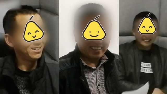 3人超载被查,全程偷笑还兴奋拍视频