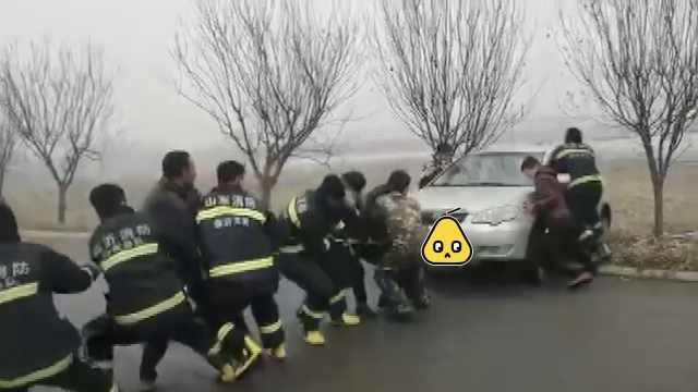 消防拖出遇险车,车主强行塞钱塞烟