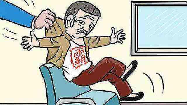 中铁成都局回应
