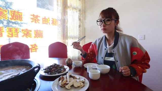 新鲜的顶级野生松茸到底怎么吃?